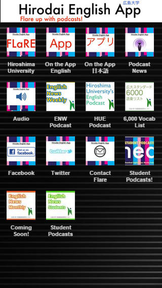 Hirodai Podcast App