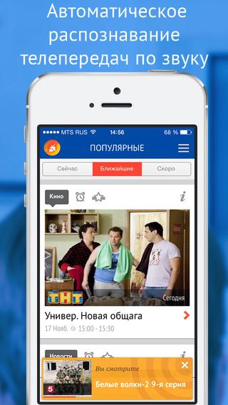Tviz – телепрограмма на сегодня и всю неделю тв программа передач. Каналы передачи сериалы фильмы и
