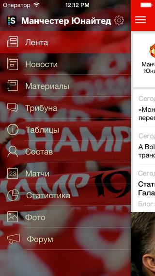 Sports.ru - Манчестер Юнайтед edition