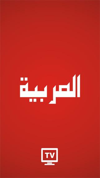 Arabic Television