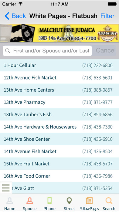 eList Local Directory iPhone Screenshot 3