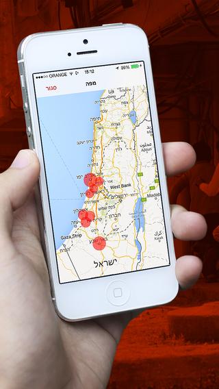 RED - התרעות צבע אדום Missile alert system