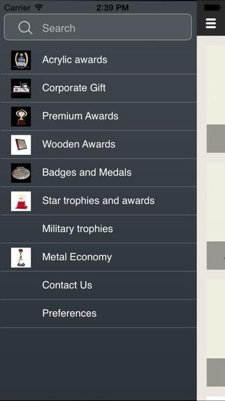 Trophies N Award