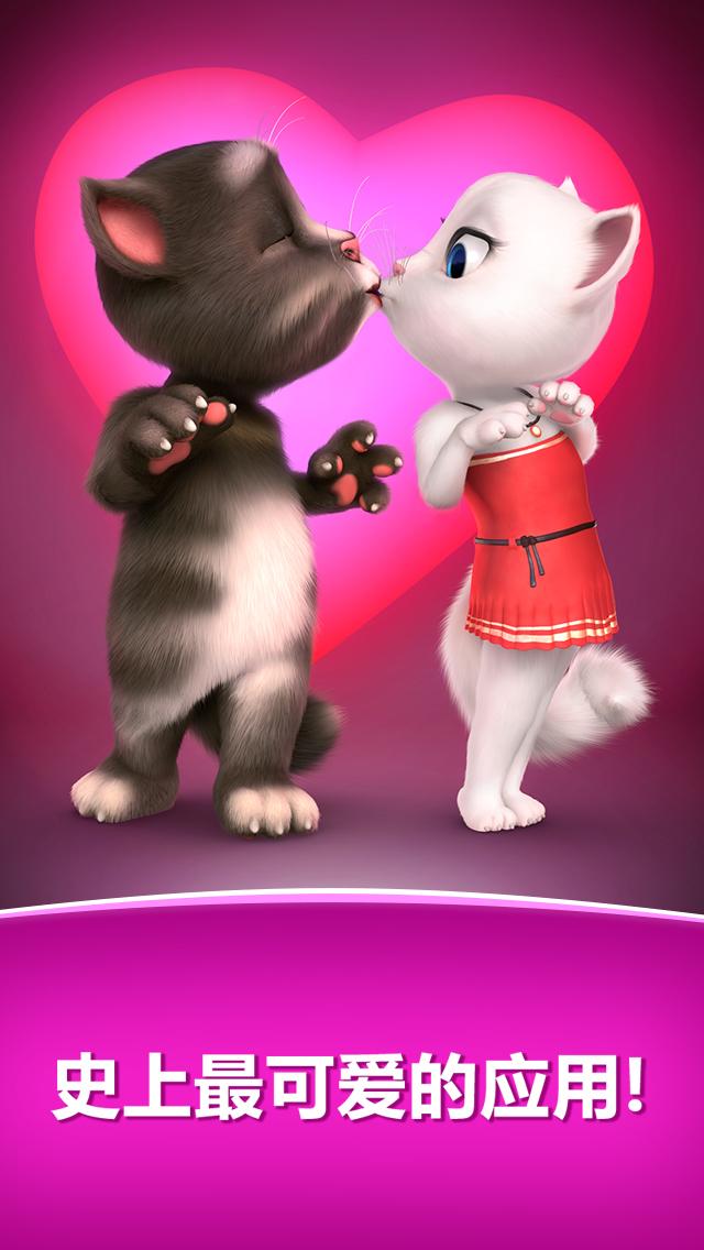 【汤姆猫有女伴了哦】汤姆的情书