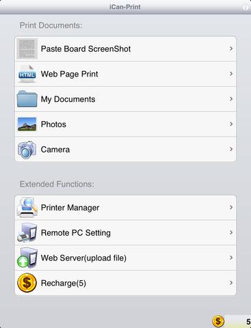 iPad 367x480 1