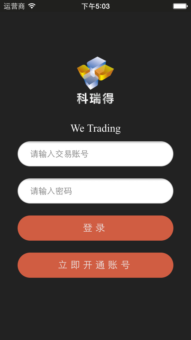 WeTrading By Create Software Technology Co., Ltd.