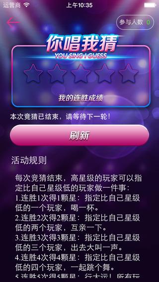 欢乐KTV—查找附近KTV、社交、手机点歌,欢乐K歌。