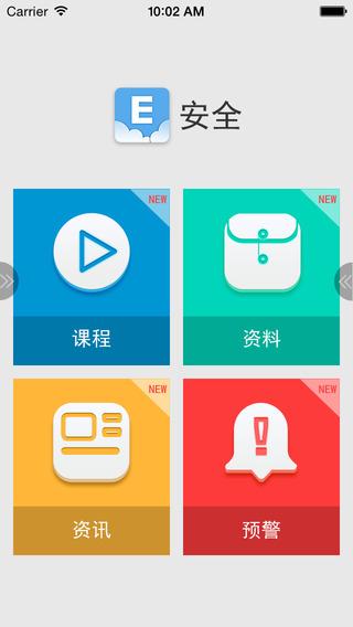 綠色和平推出iPhone 程式「美食愛好者」 | 綠色和平 (香港網站)