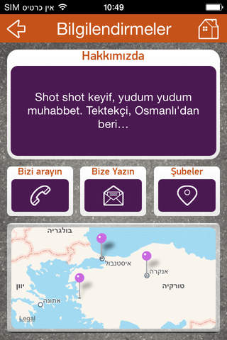 Tektekçi-Müdavim screenshot 3