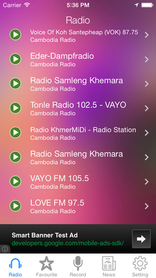 Cambodia Radio News Music Recorder