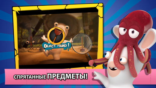 Rabbids Appisodes: The Interactive TV Show Screenshot