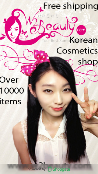 W2Beauty Korean Cosmetics online shop