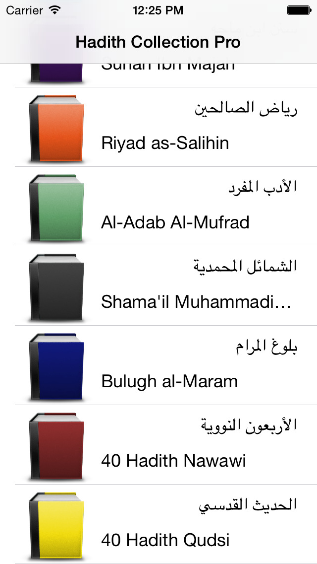 Screenshot for Hadith Collection Pro in United States App Store