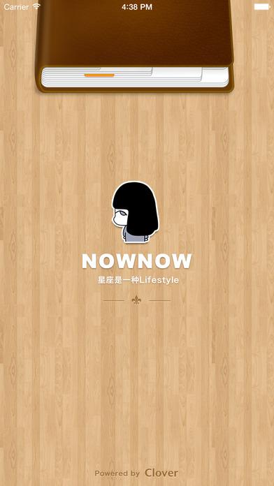 """【官方出品】闹闹的女巫店 · NowNow <font color=""""red"""">星座</font>运程"""