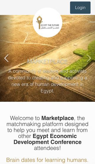 Egypt Economic Development Conference 2015 - Marketplace