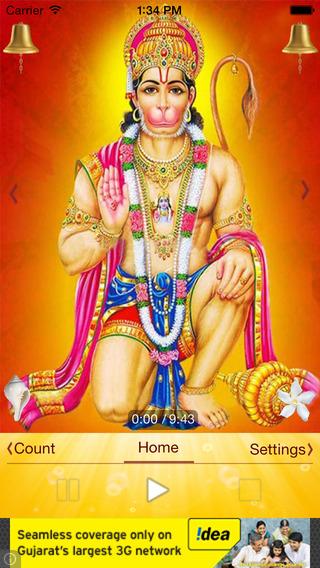 Hanuman Chalisa HD audio