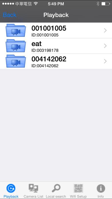 mCamView for plug n play IP cameras iPhone Screenshot 5