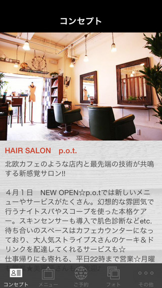 HAIR SALON p.o.t.