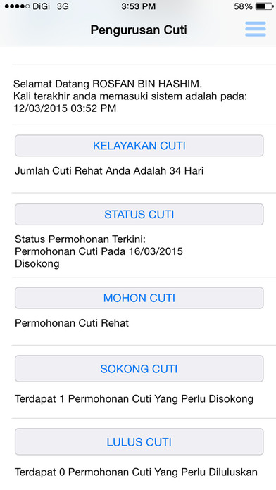 Petikan Skrin iPhone 1