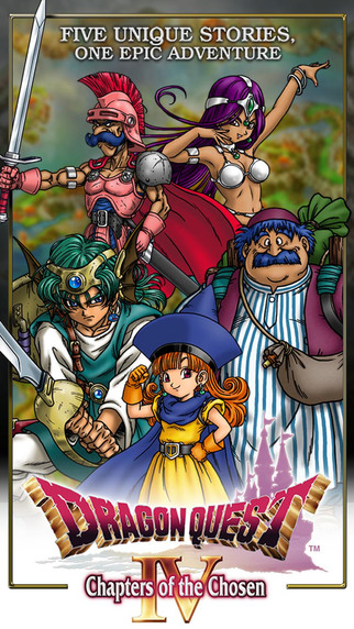 DRAGON QUEST IV Chapters of the Chosen Screenshots