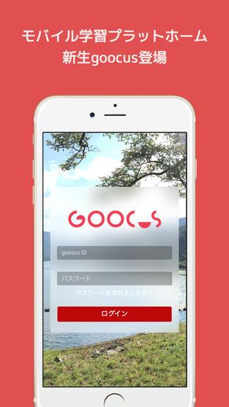 Goocus Mobile Learning Platform