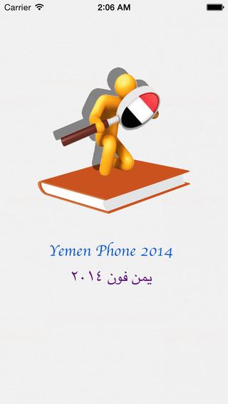 Yemen Telephone