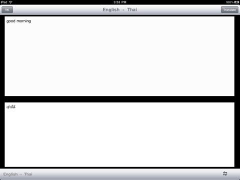 English Thai Translator iPad Screenshot 1