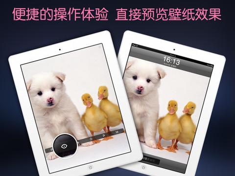 免費下載書籍APP|壁纸+ :主题 for iOS8 app開箱文|APP開箱王