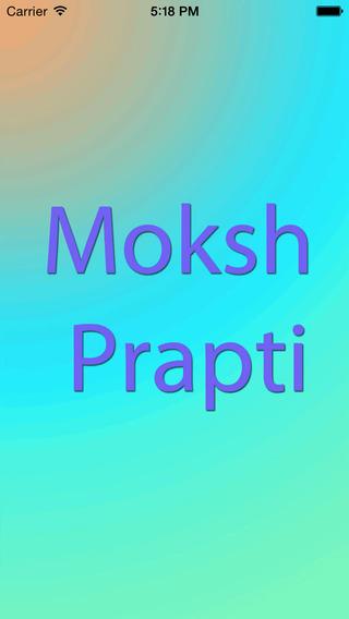 Moksh Ki Prapti