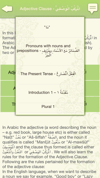 Learn Arabic: Reading iPhone Screenshot 3