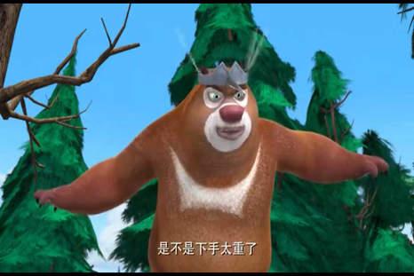 《熊出没》用夸张的卡通手法讲述森林保护者熊兄弟与破坏森林,采伐