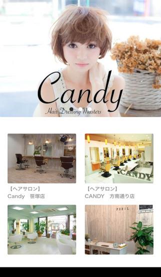 Candy(キャンディ)
