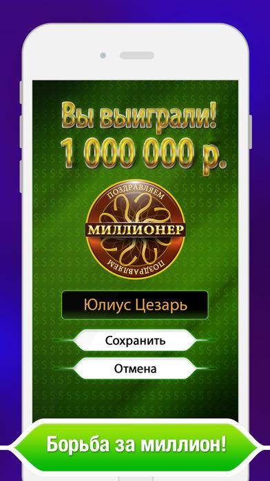 Русский пасьянс  онлайн гадание