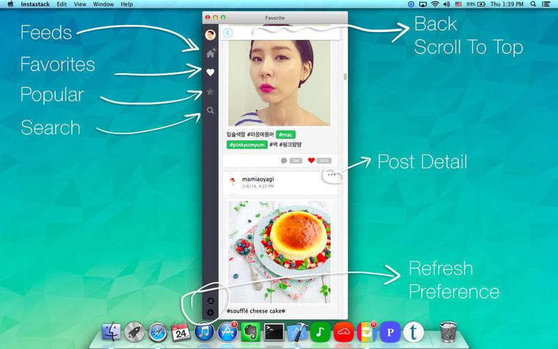 Instastack for Instagram - Instagram 客户端[OS X]丨反斗限免