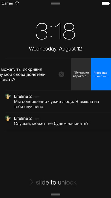Lifeline 2 Screenshot