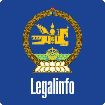 Legalinfo LOGO-APP點子