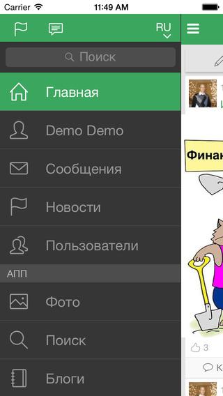 玩社交App|Consumervoice免費|APP試玩