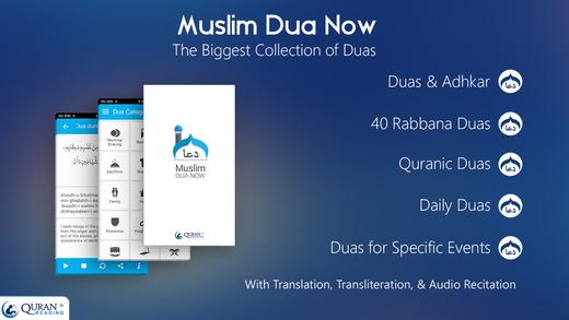 Muslim Dua Now – Collection of Daily Islamic Duas 40 Rabbana Azkar Duas from Holy Quran
