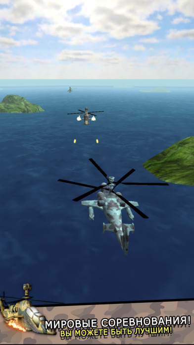 Helicopter simulator 2015 free apk download - free simulation games
