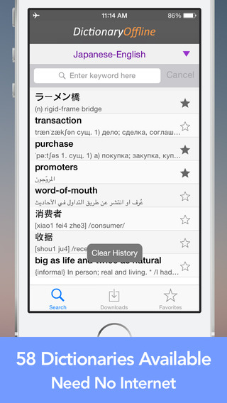 Dictionary Offline Free