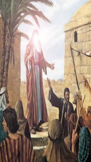 Hz. Muhammed'in Ve Diğer Peygamberlerin Hayatı - Peygamberler Tarihi - Nebiler Tarihi - Kuran-ı Keri