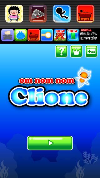 OmNomNomClione