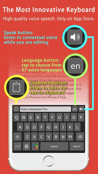 Voice Keyboard Pro - 语音键盘[iOS]丨反斗限免