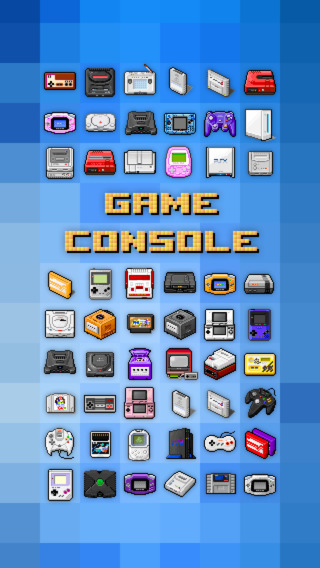 Game Console 1024
