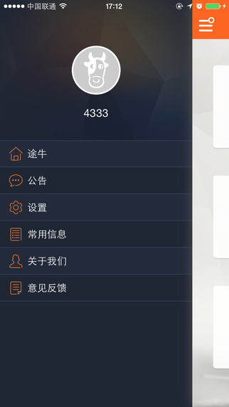 途牛N-Booking
