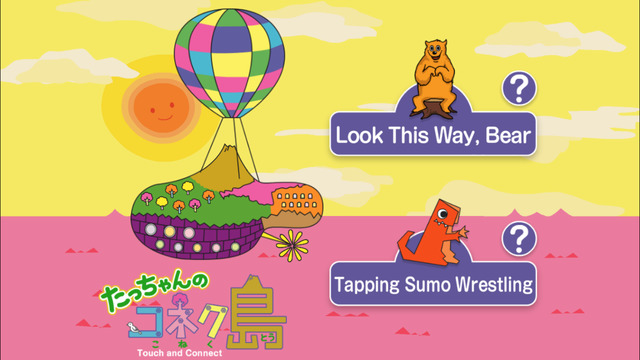 Touch and Connect Fun edition Parent and child communication app