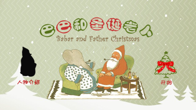 Children's Story: Babar and Father Christmas