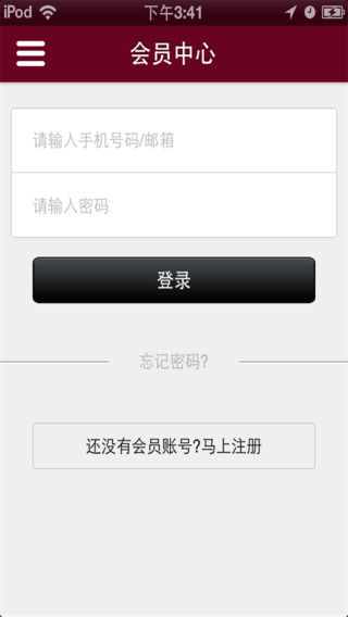 玩商業App|Banny宾利免費|APP試玩