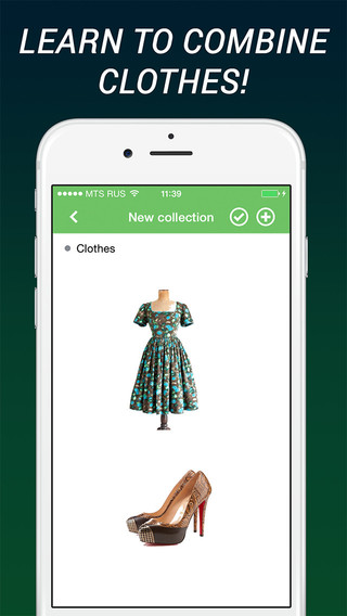 My Wardrobe App