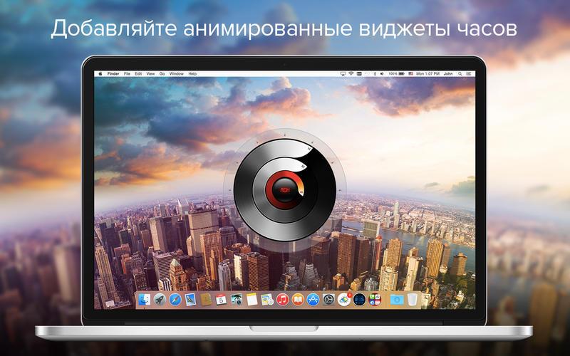 Обои - Яркие HD фоны, картинки и заставки, анимированные виджеты часов для вашего дисплея скриншот программы 2